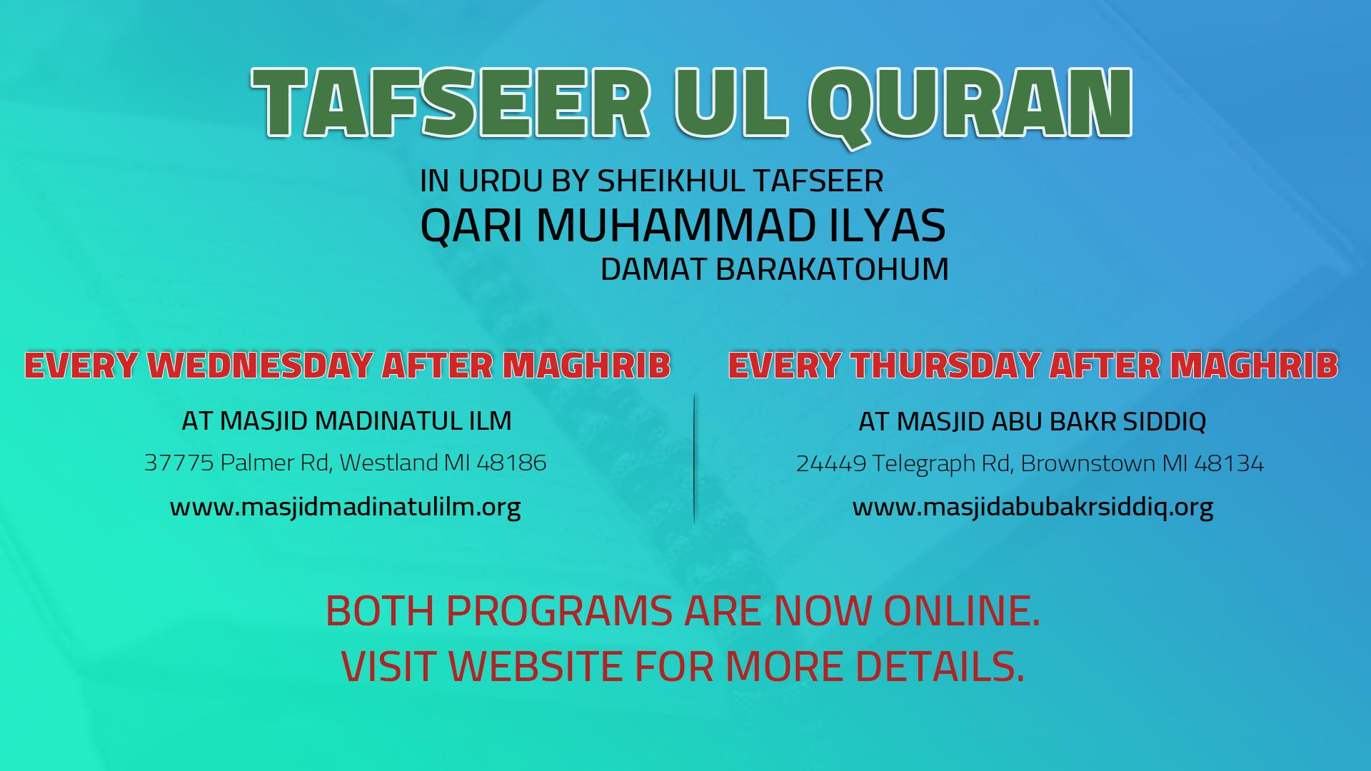 Darse Quran Poster-MAGHRIB