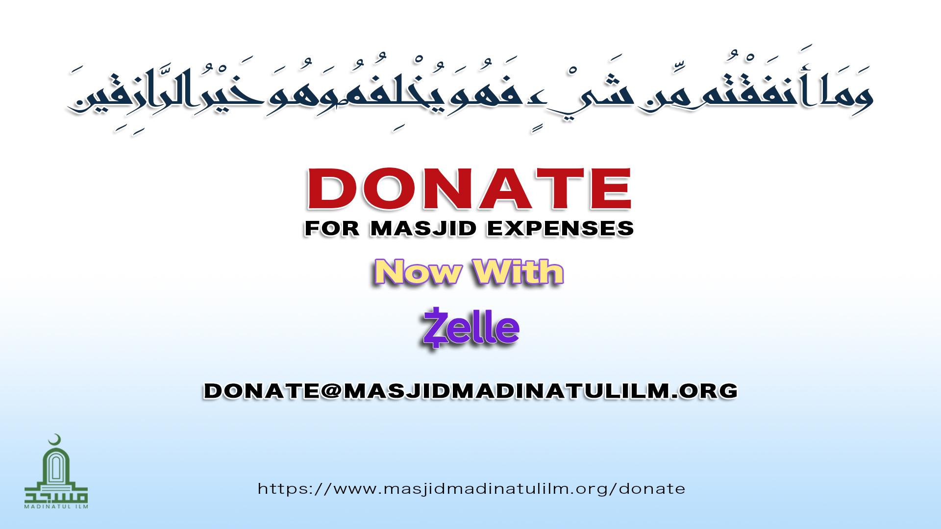 Donation-Zelle-v3